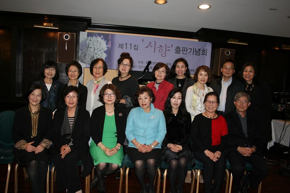 IMG_2212-시향 11집 참가 시인들.jpg