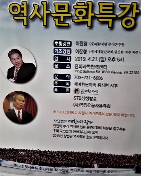 역사문화특강 (2).jpg
